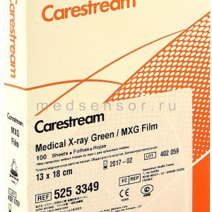 Carestream Health (Kodak) MXG 18 х 24 см